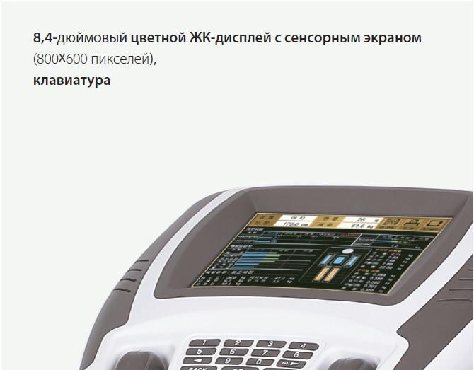 ACCUNIQ BC720 монитор