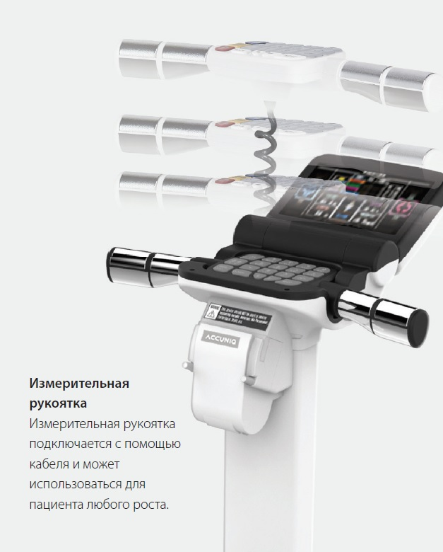 электроды ACCUNIQ BC300