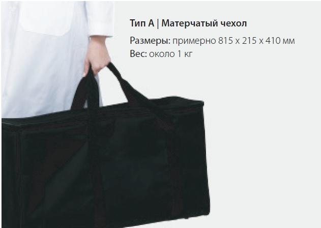 сумка ACCUNIQ BC300