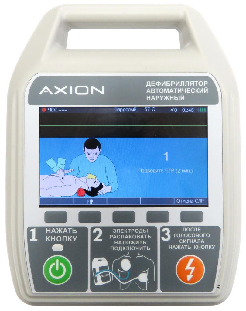 Автоматический дефибриллятор с ручным режимом и мониторингом ЭКГ ДА-Н-02 Аксион