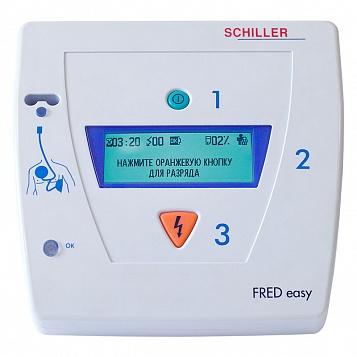 Дефибриллятор с голосовыми подсказками для неподготовленных лиц Schiller FRED easy