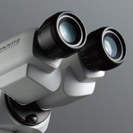 Huvitz HS 7500 микроскоп